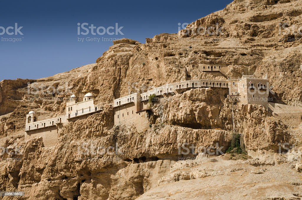 The greek monastery in Jericho stock photo