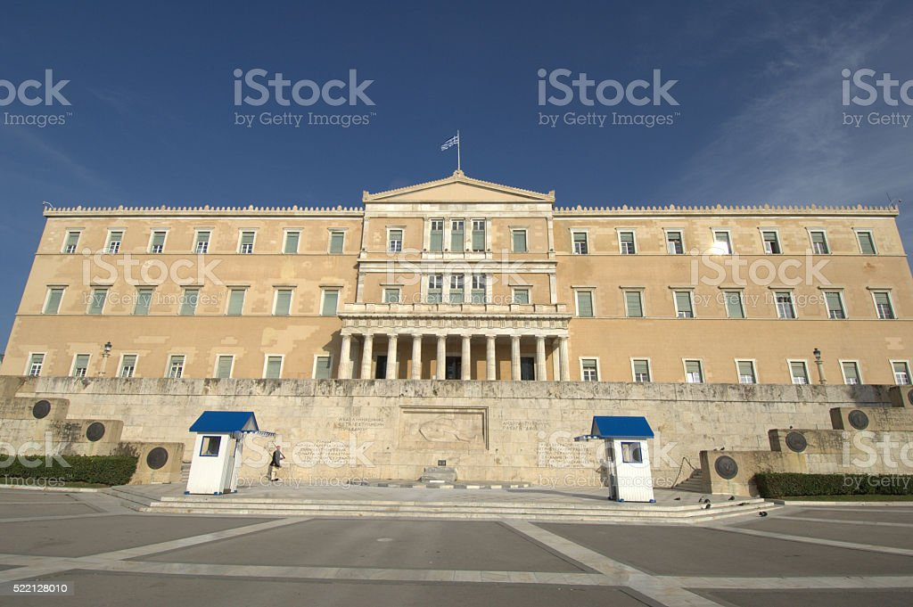 The Greek Parliament stock photo