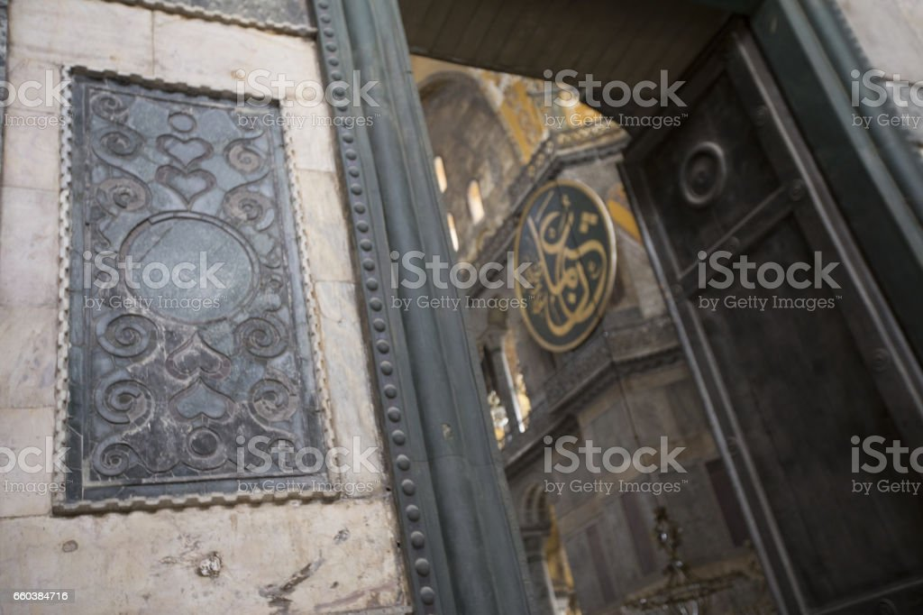 The Hagia Sophia (also called Hagia Sofia or Ayasofya) ornamental ceiling, Byzantine architecture, famous landmark and world wonder in Istanbul, Turkey stock photo