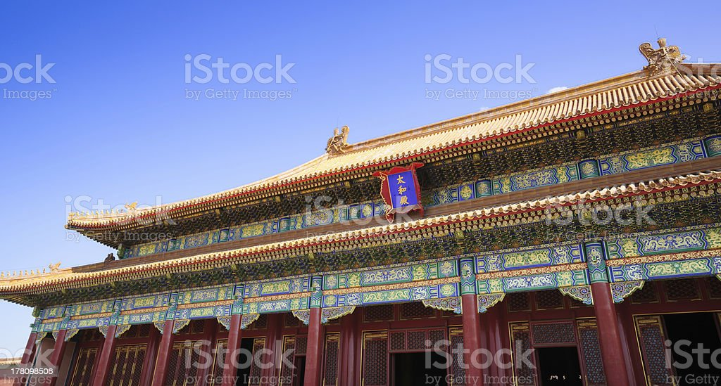 the Hall of Supreme Harmony in Forbidden City stock photo