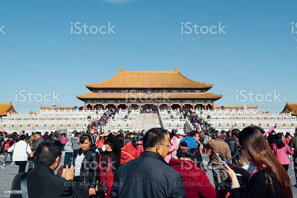 The Hall of Supreme Harmony in the Forbidden City in Beijing China stock photo