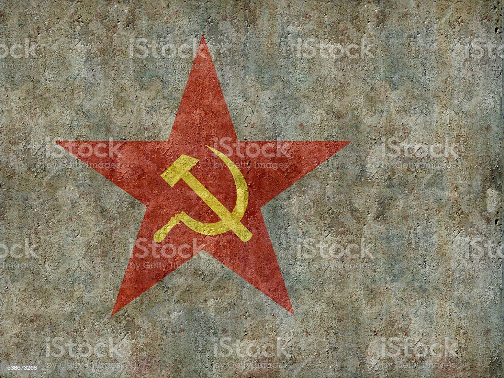 The hammer and sickle stock photo