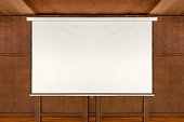 The hanging projection screen