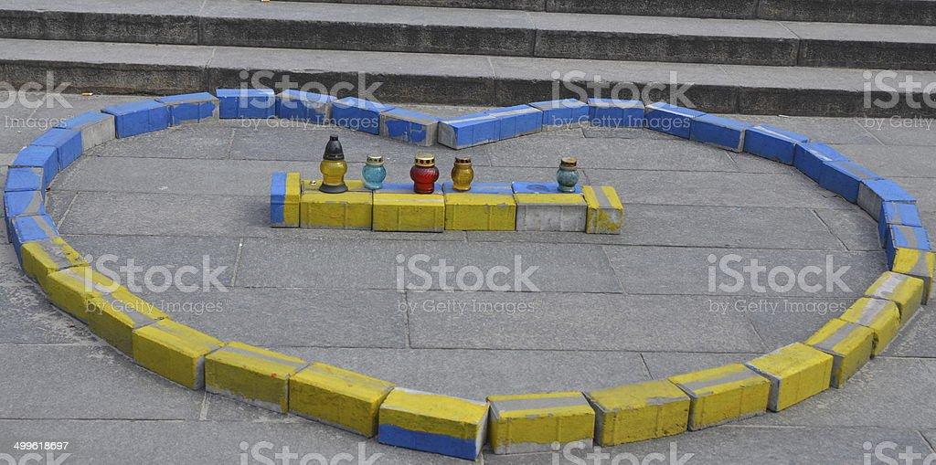 the heart of Ukraine stock photo
