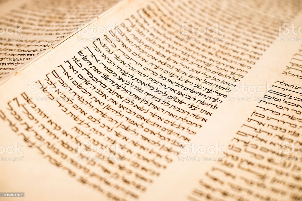The Hebrew handwritten Torah, at synagogue stock photo