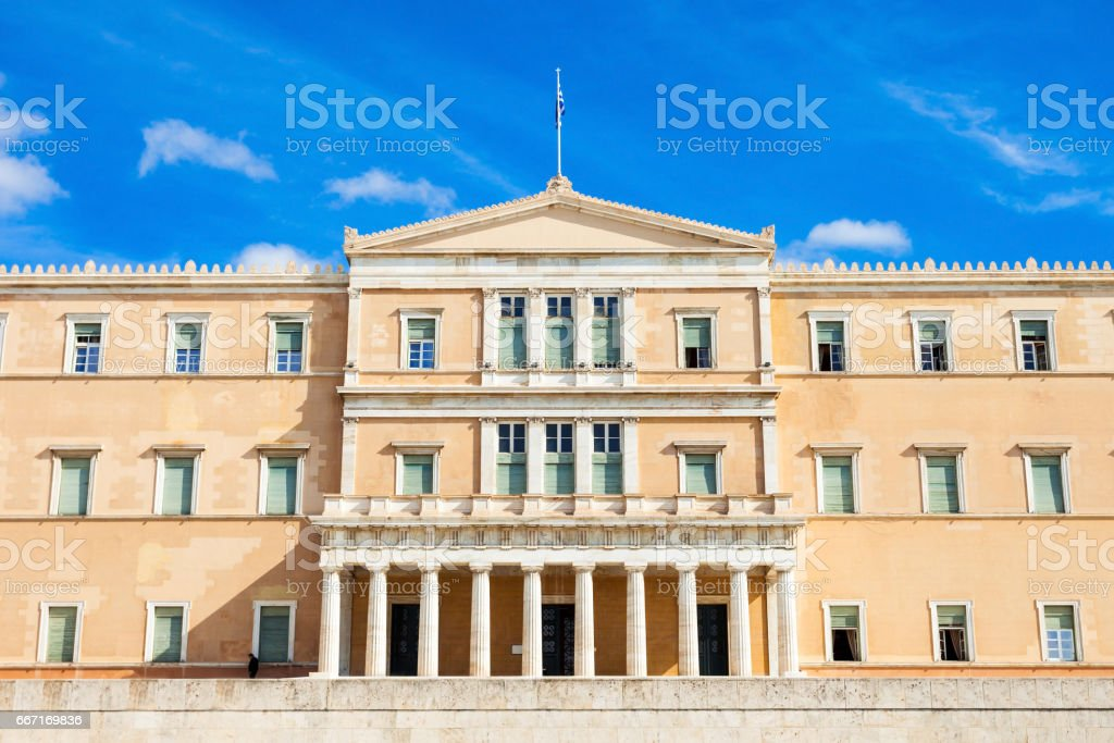 The Hellenic Parliament building stock photo