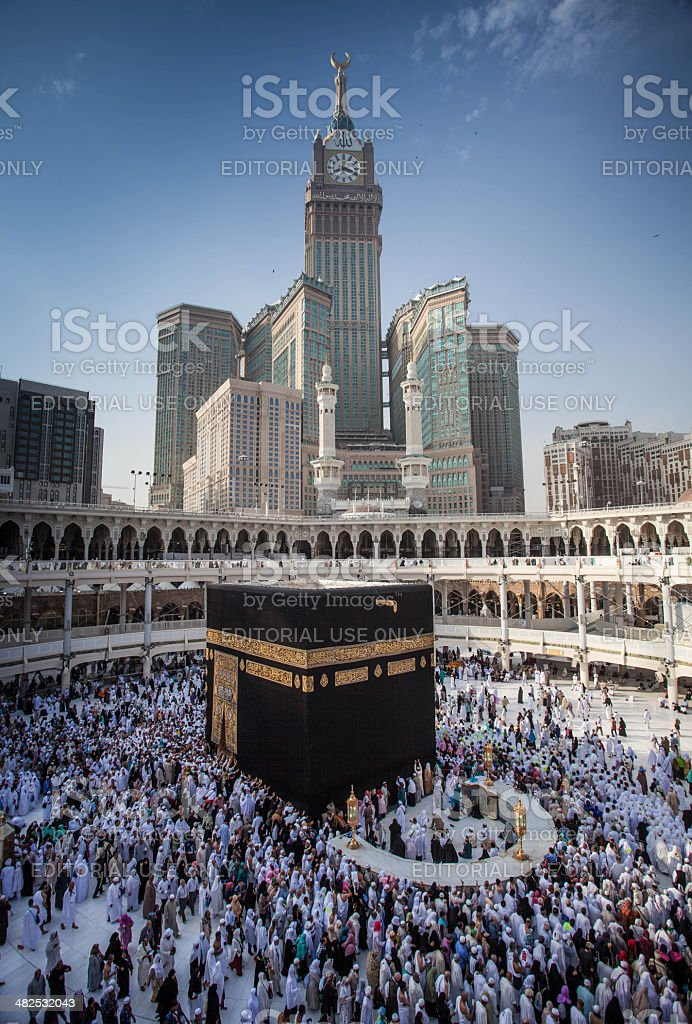 The Holly Kaaba stock photo