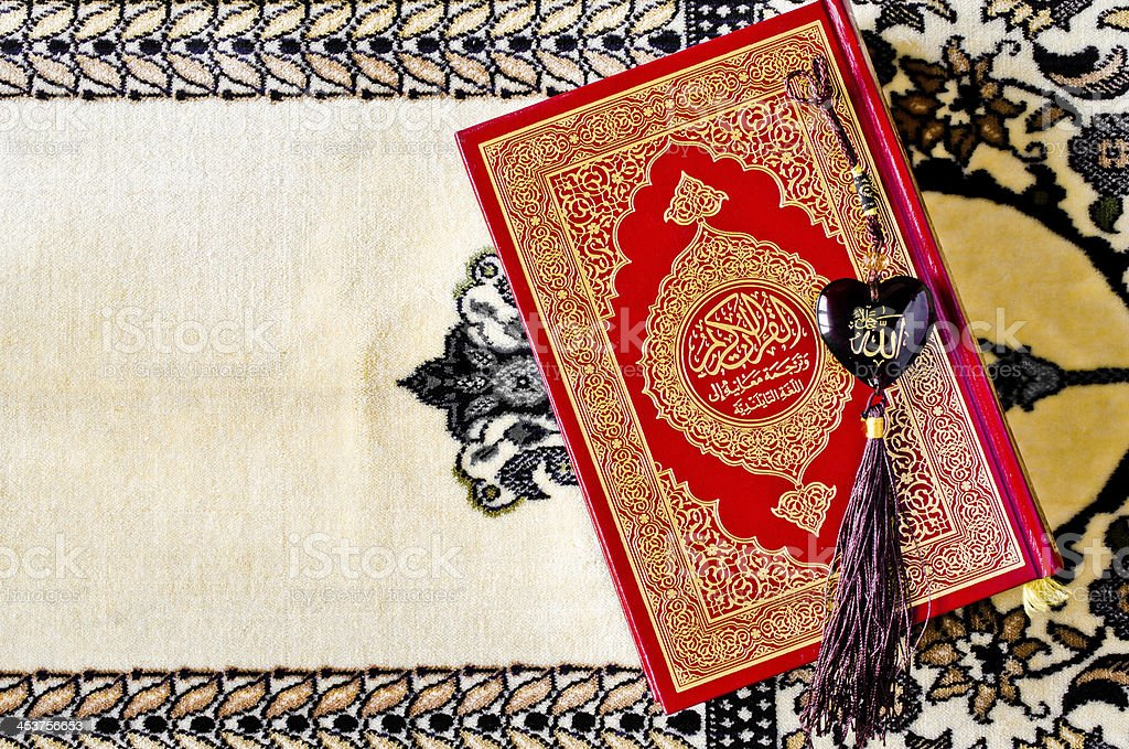 The holy Quran royalty-free stock photo