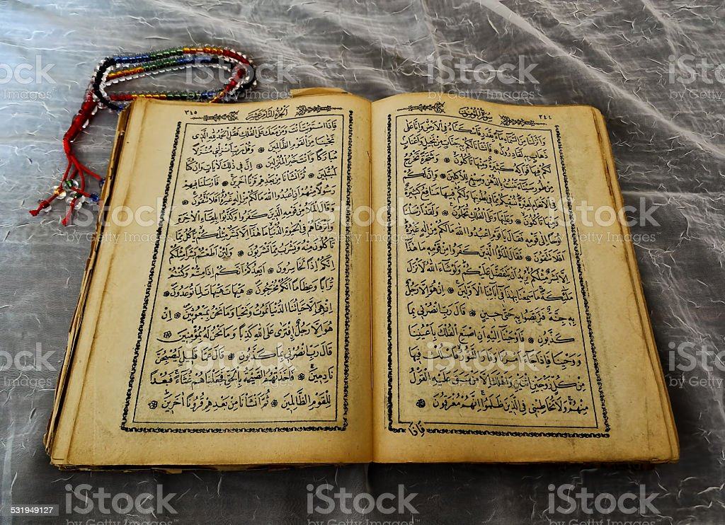 The holy Quran stock photo