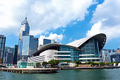 The Hong Kong Convention and Exhibition Centre