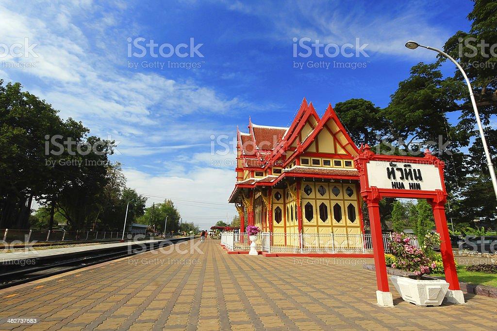 The Hua Hin train station. stock photo