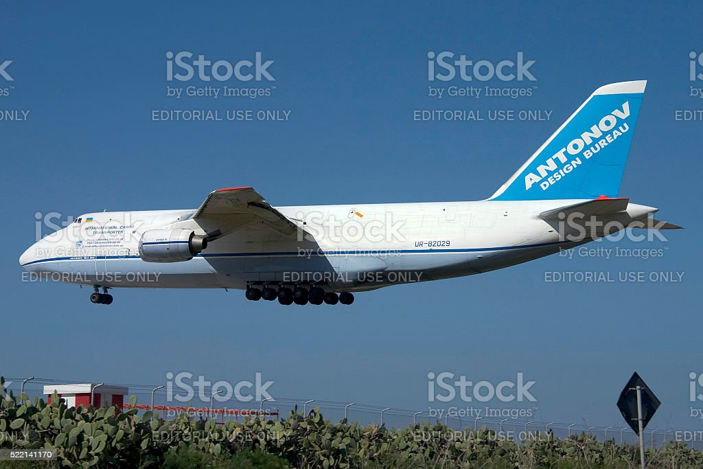 The huge An-124 landing in nice weather stock photo