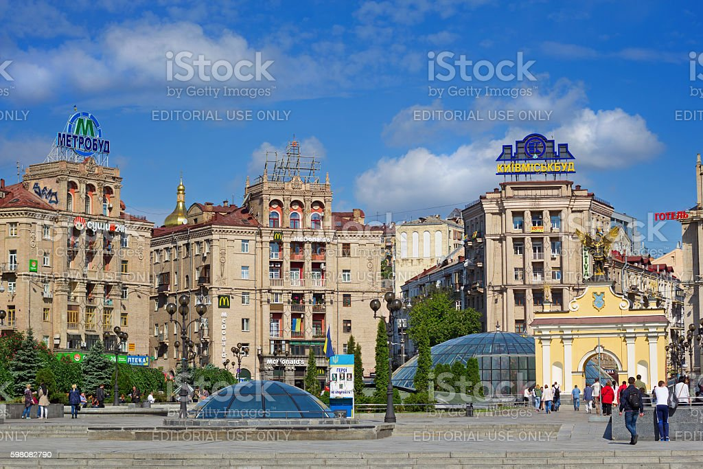 The Independence Square stock photo