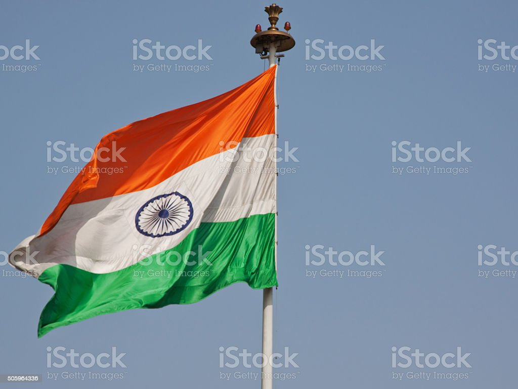 The Indian national flag stock photo