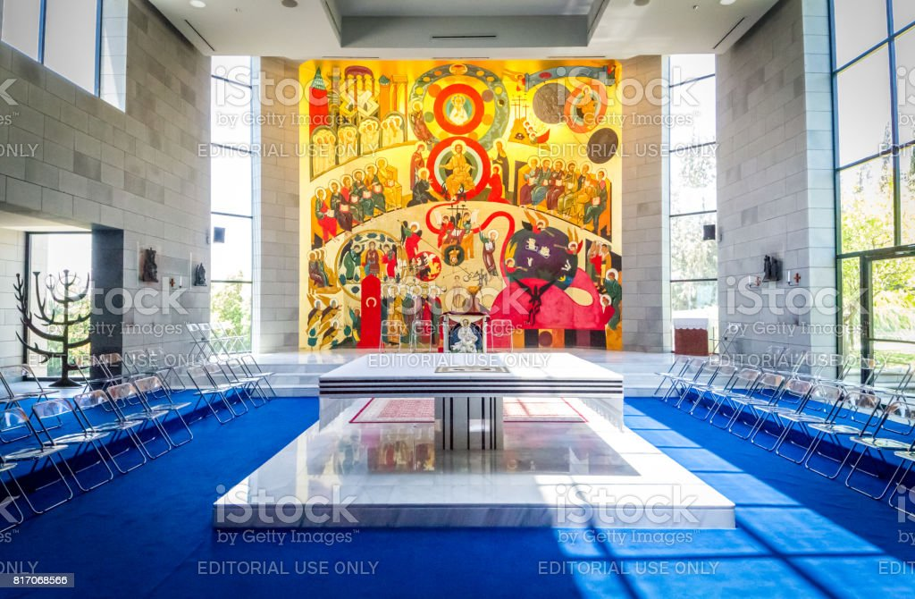 The interior of the Church in Domus Galilaeae, Israel stock photo