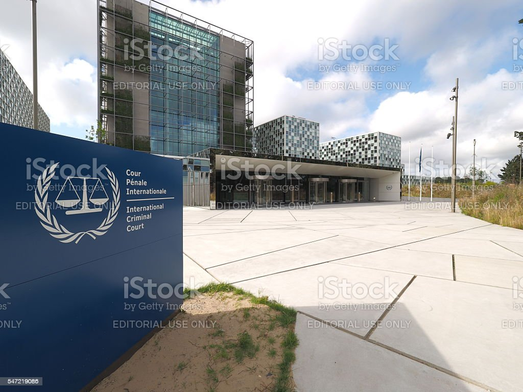 The International Criminal Court forecourt, entrance and sign stock photo