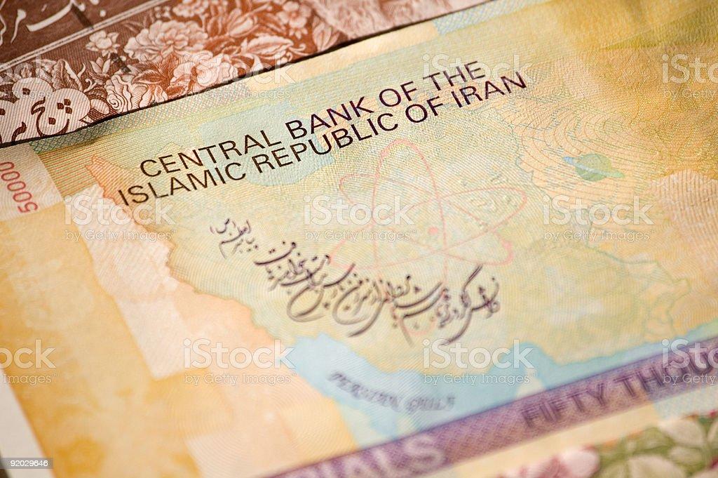The Iranian money royalty-free stock photo