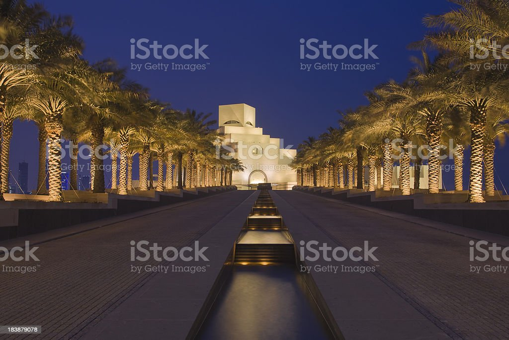 The Islamic Museum Doha stock photo