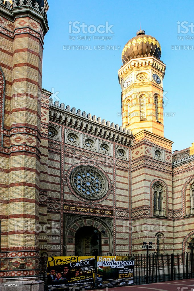 The Jewish Synagog building in Budapest, Hungary stock photo