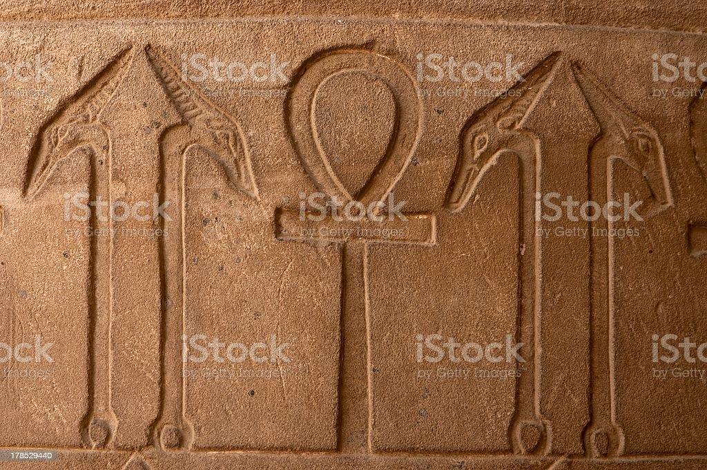 The Key Of Life stock photo