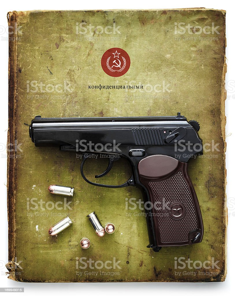 the kgb manual royalty-free stock photo