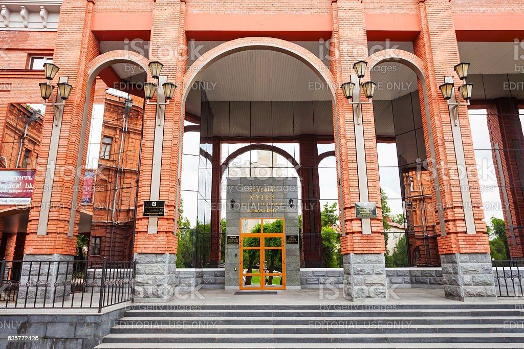 The Khabarovsk Regional Museum stock photo