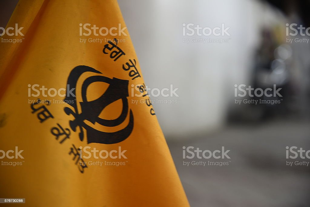 The Khanda - Emblem of Sikhism stock photo