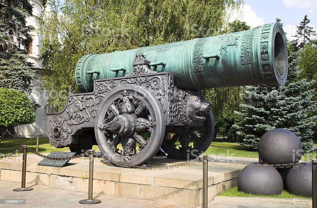 the King cannon in Moscow Kremlin royalty-free stock photo