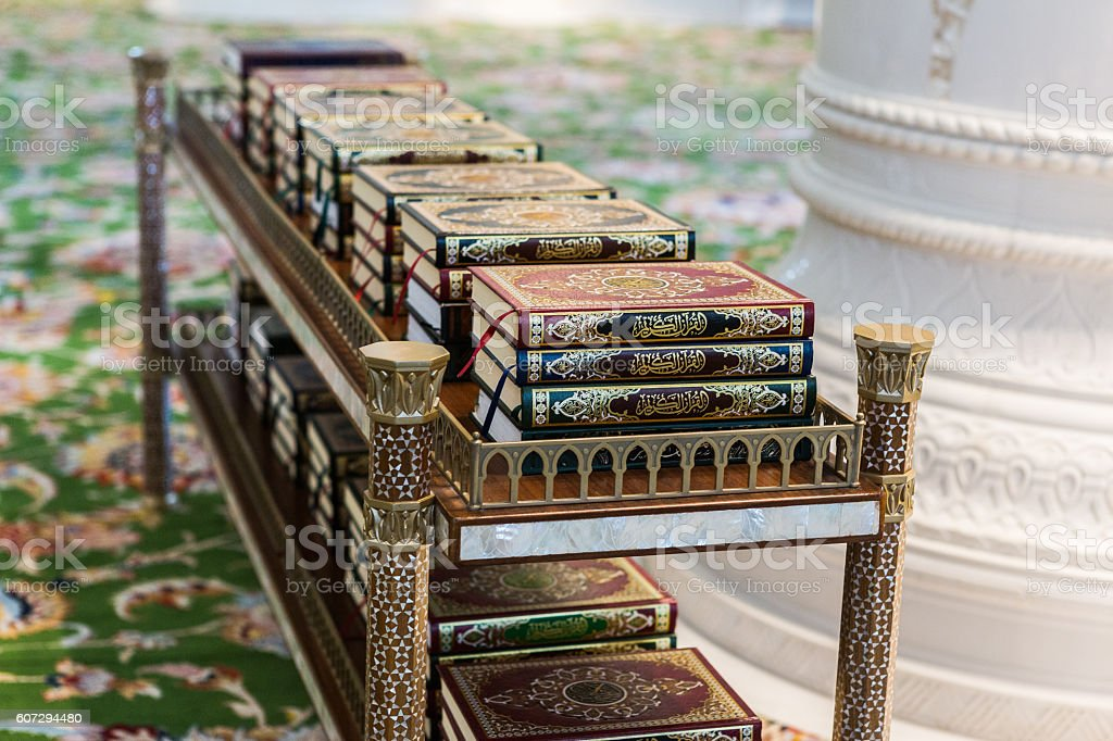 The Koran holy book of the Muslims in the mosque stock photo