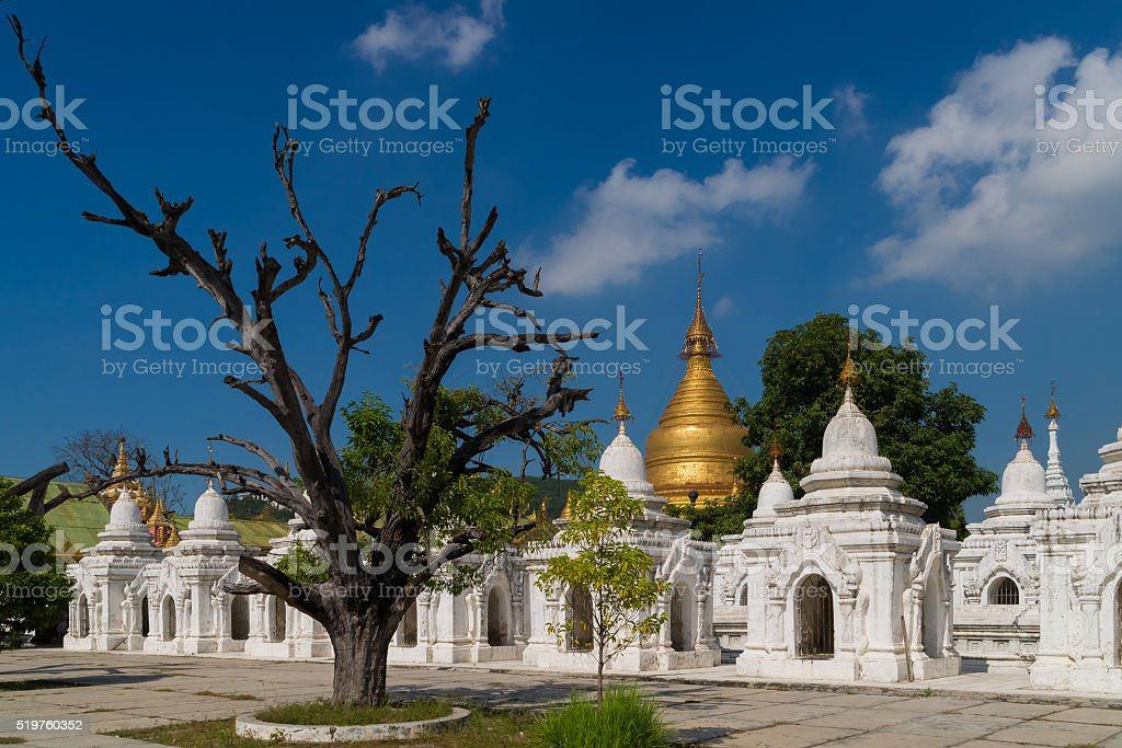 The Kuthodaw Pagoda in Mandalay stock photo