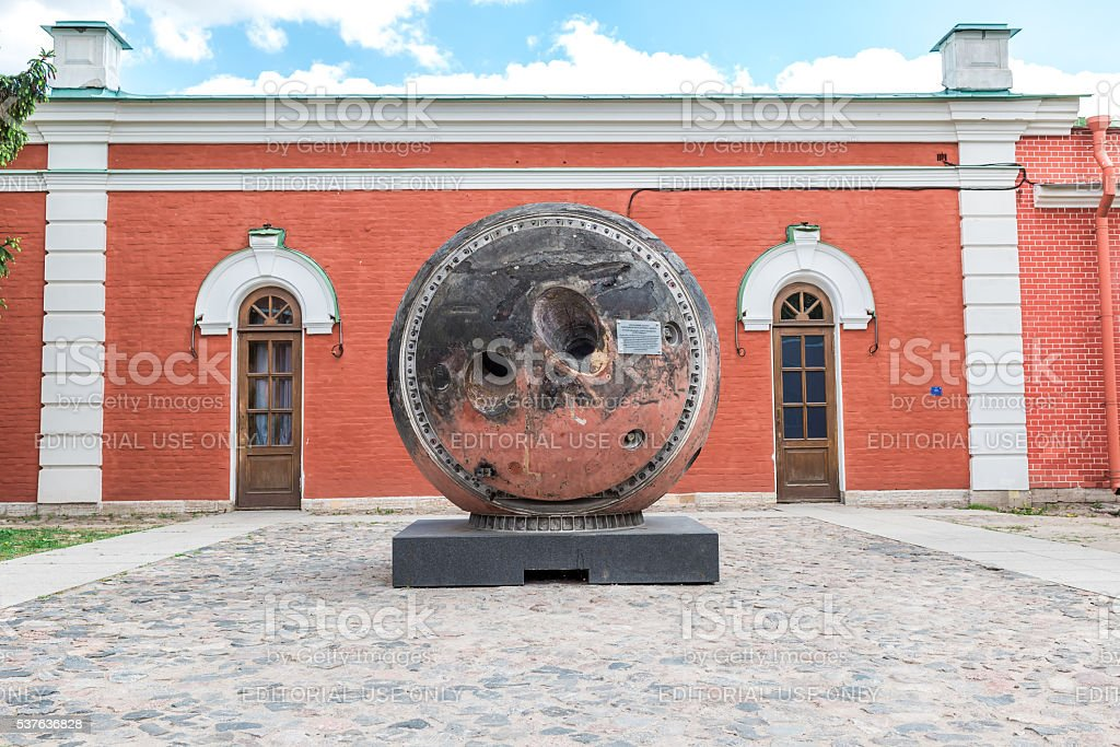 The lander in Peter and Paul fortress stock photo