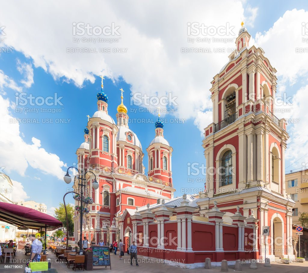 The large ecclesiastical complex  of Saint Clement of Rome in Moscow stock photo