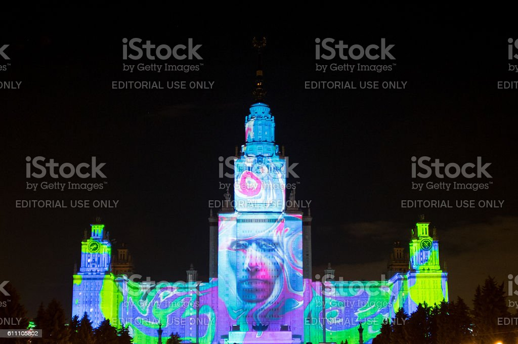The light show on the walls of the Moscow University stock photo