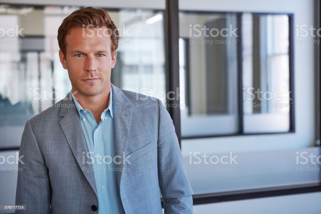 The look of a leader stock photo