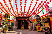 The Lukang Temple