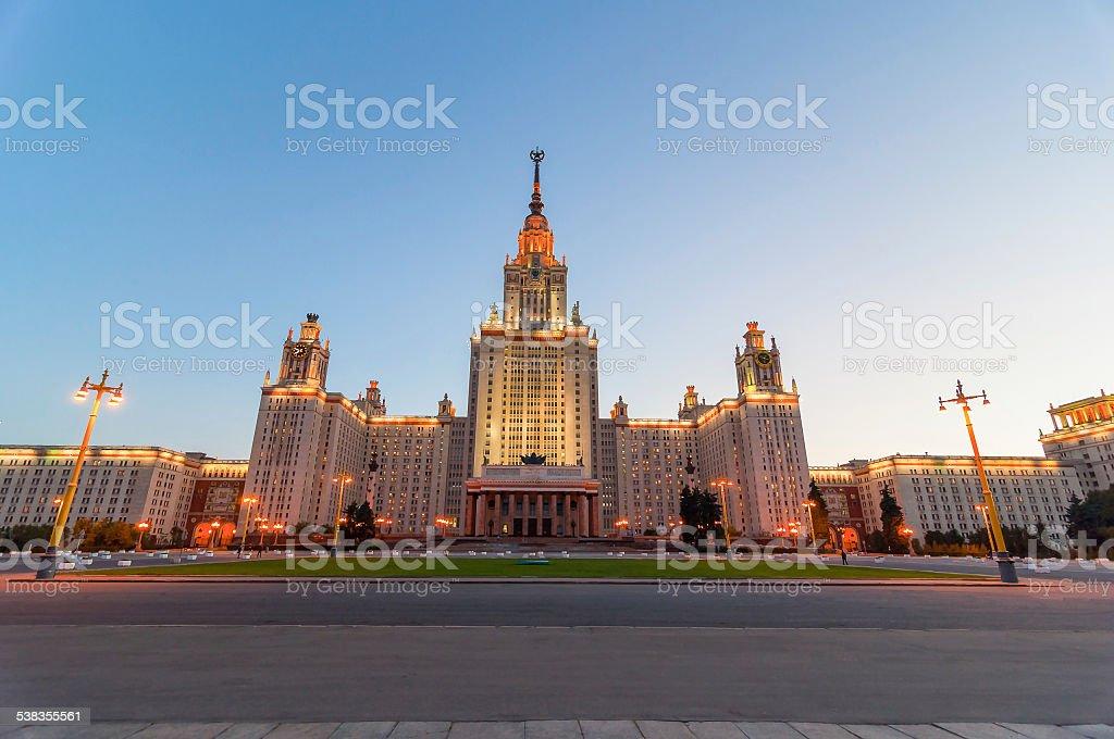 The main building of Lomonosov Moscow State University on Sparrow stock photo