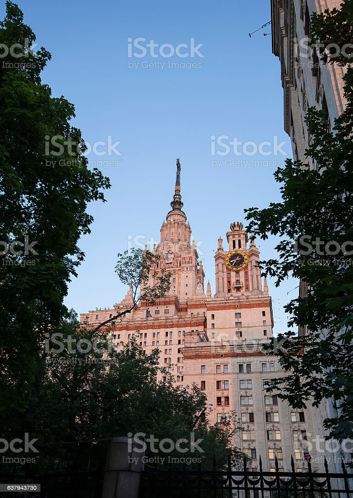 The Main Building Of Moscow State University, Russia stock photo