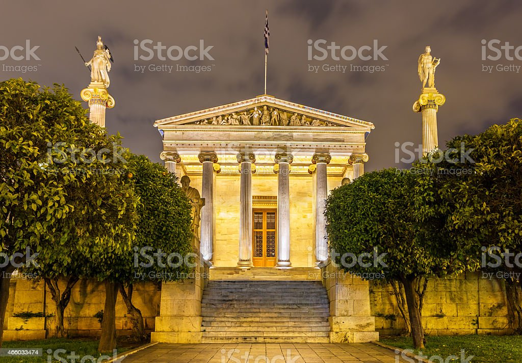 The main building of the Academy of Athens, Greece stock photo