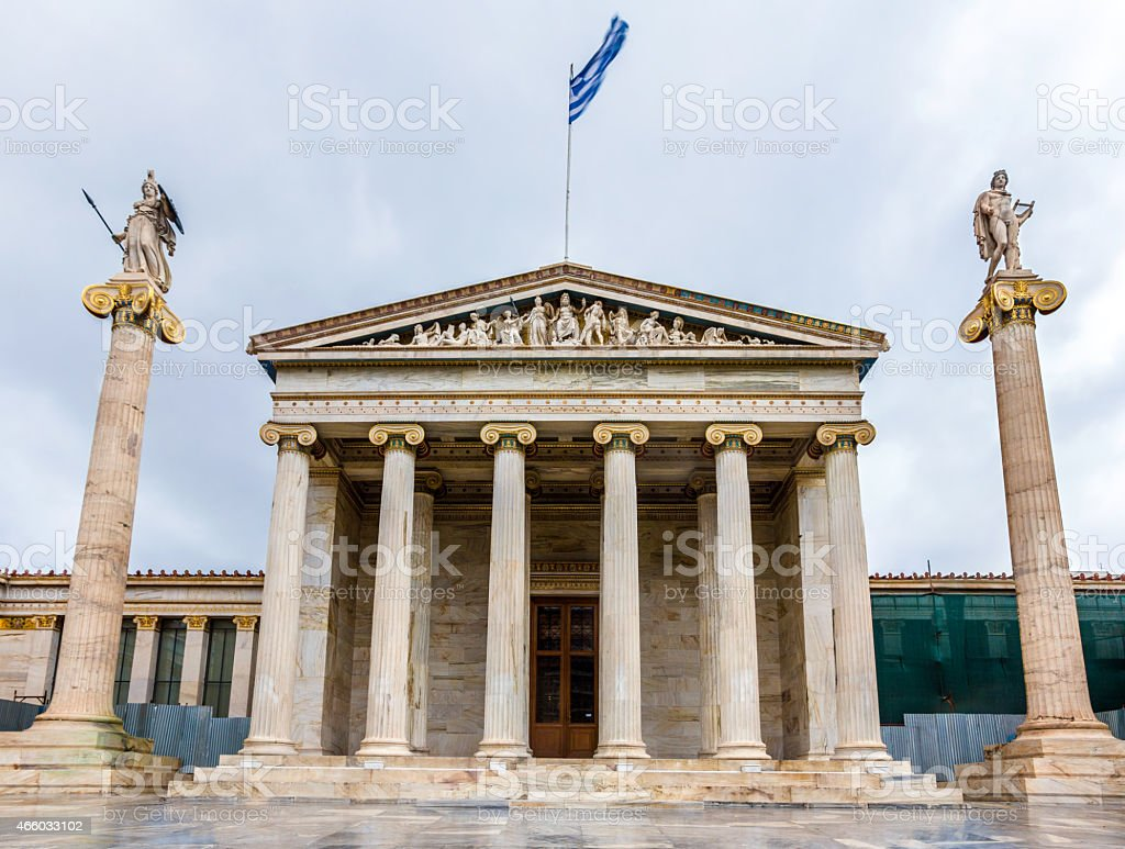 The main building of the Academy of Athens stock photo