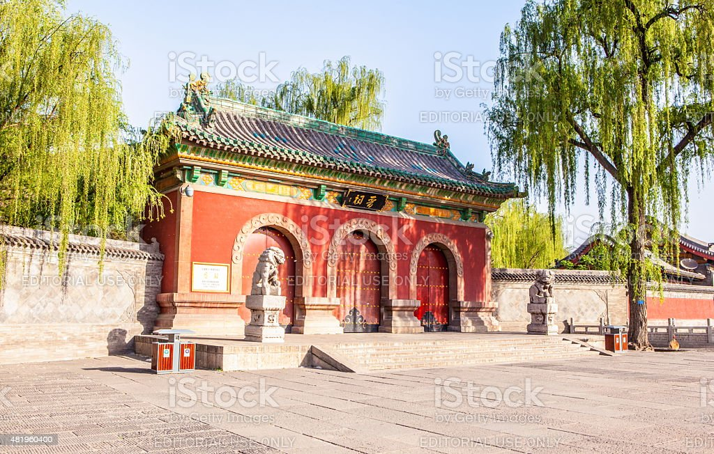 The main gate of Jinci(Chinese placename) Memorial Temple(museum) stock photo