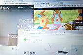 The main online online payment networks