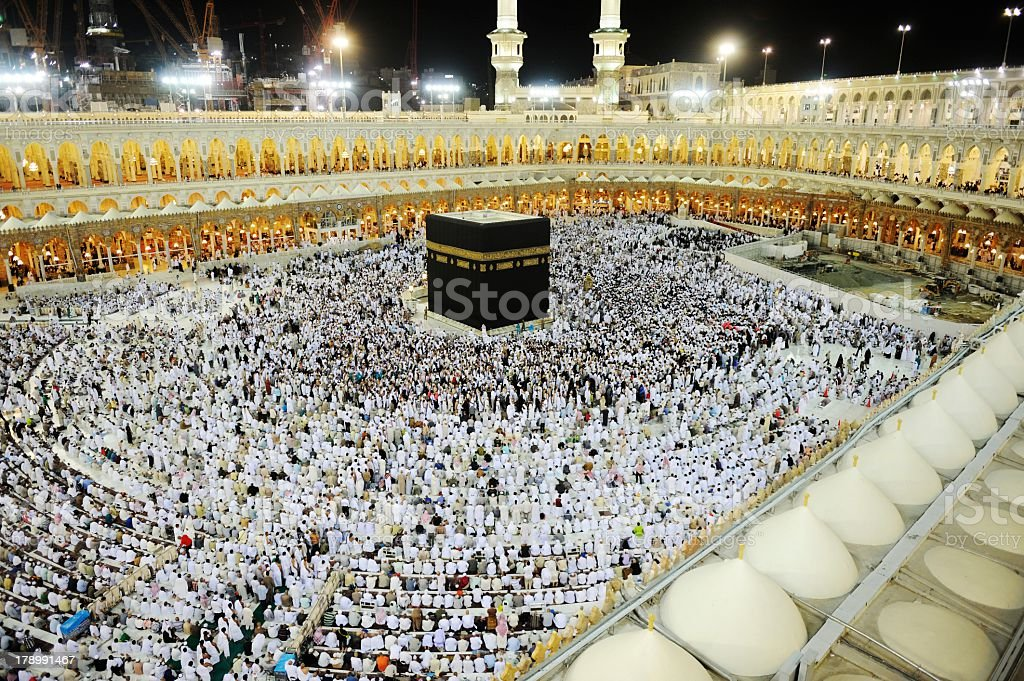 The Makkah Kaaba Hajj filled with Muslim audience stock photo