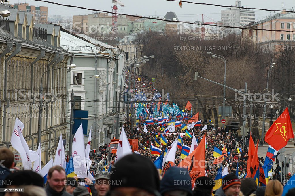 the March of Russian opposition against war with Ukraine stock photo