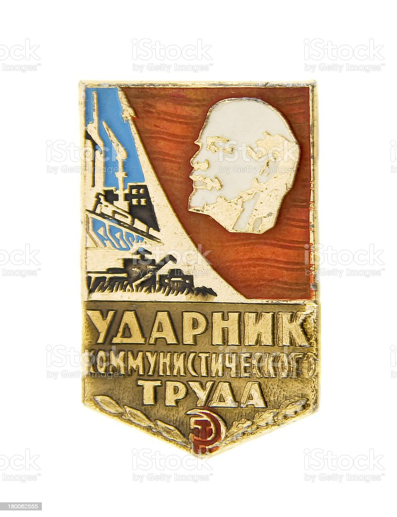 The medal of soviet heroes isolated over white background stock photo