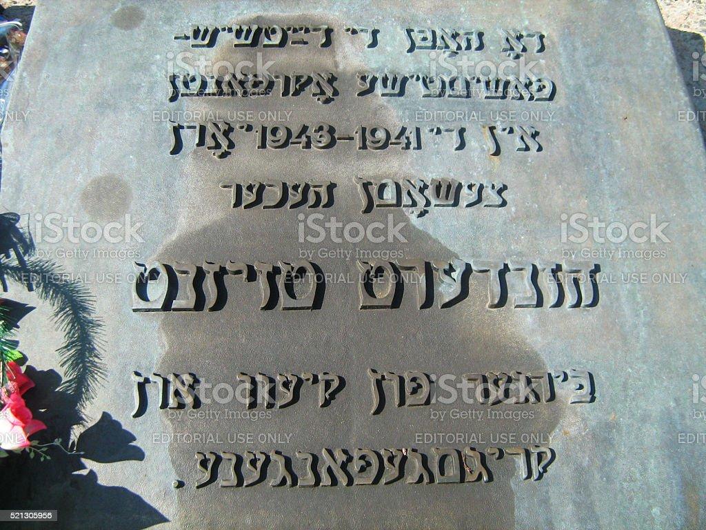 the memorial in Babi Yar stock photo
