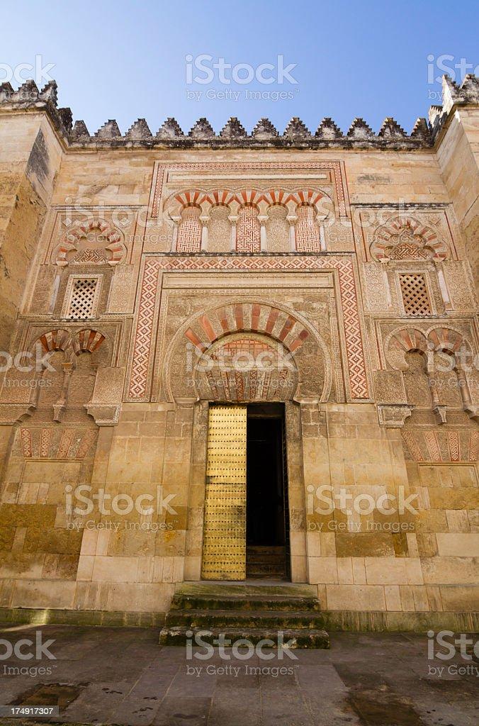 The Mezquita in Cordoba royalty-free stock photo