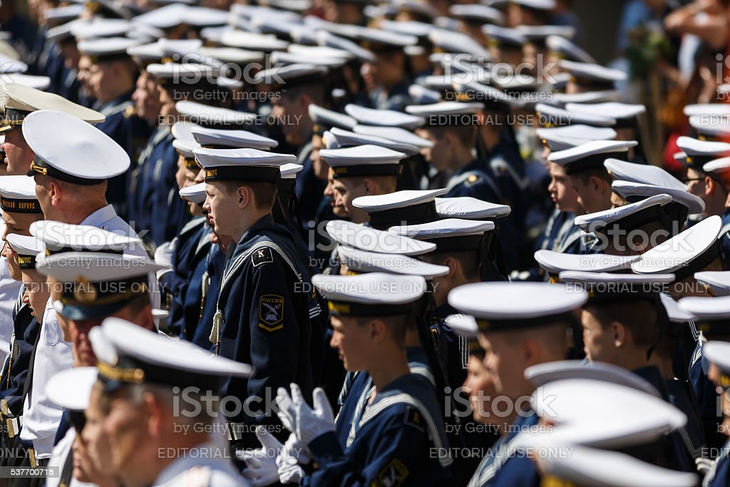 The military ceremony at the Sea Cadet Corps, Russia stock photo