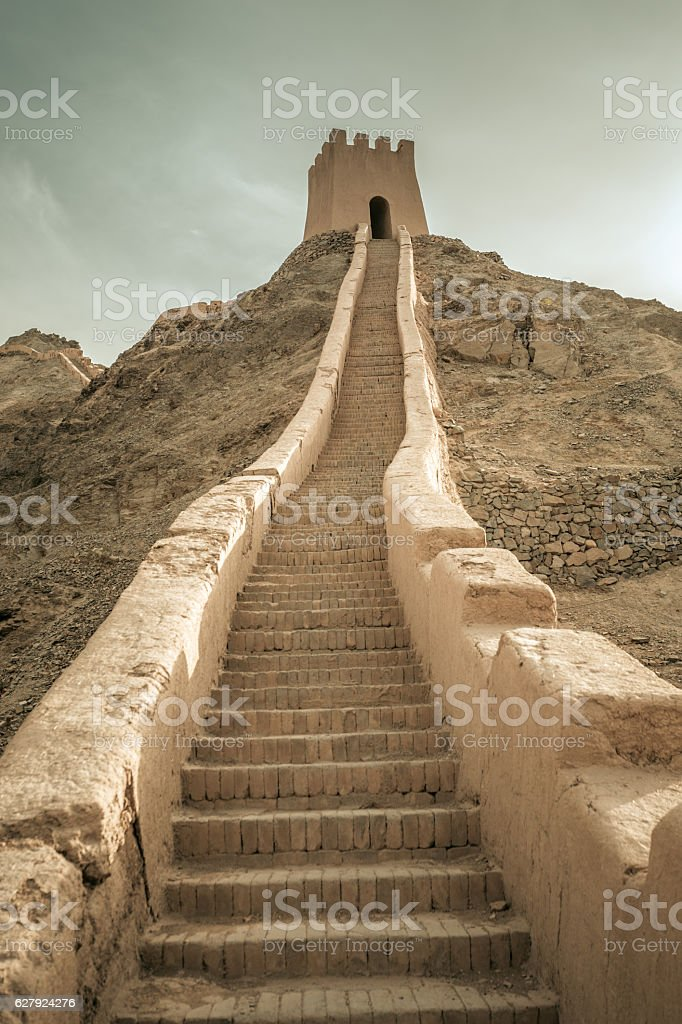 The Ming Dynasty Great Wall near Jiayuguang, Gansu China stock photo