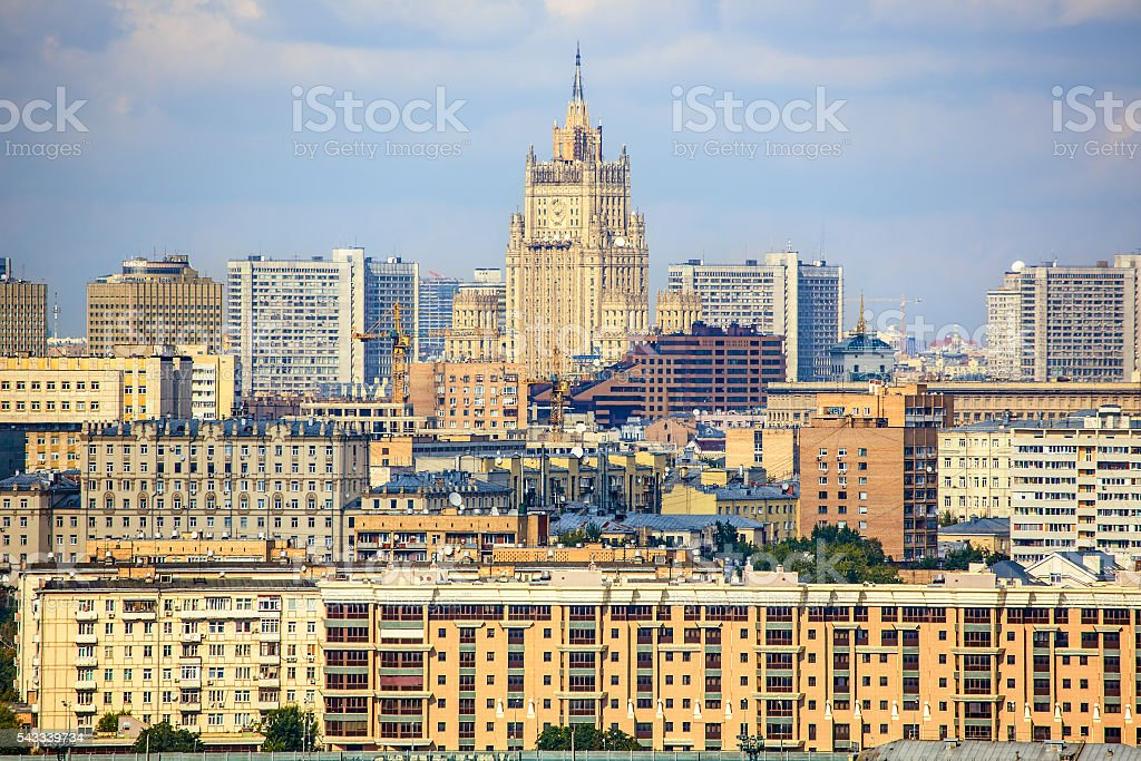The Ministry for Foreign Affairs of Russia stock photo