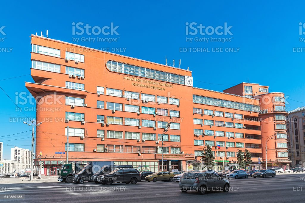 The Ministry of Agriculture of  Russian Federation stock photo
